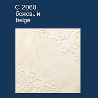 Плита потолочная экструдированная 2060  бежевый