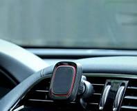 Автомобильный магнитный держатель для смартфонов Magnetic Mobile Phone  Bracket H-CT212