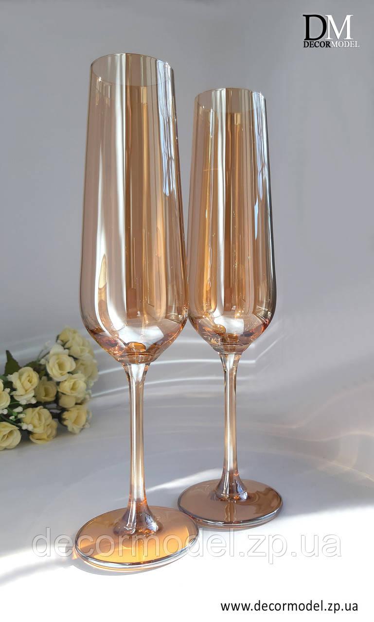 Набор бокалов для шампанского Bohemia Strix 200 ml (цвет: ЯНТАРНЫЙ)