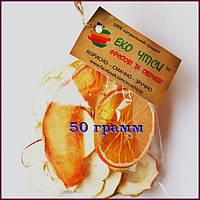 1.0 Фруктові чіпси 50 г