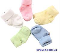 Носочки для новорожденных Мини
