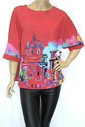 Нарядна шифонова червона блуза великі розміри