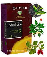 Зелёный чай - Малина (16капсул).