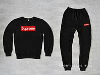 Мужской спортивный костюм Supreme (Суприм) черный , свитшот штаны (толстовка худи лонгслив)