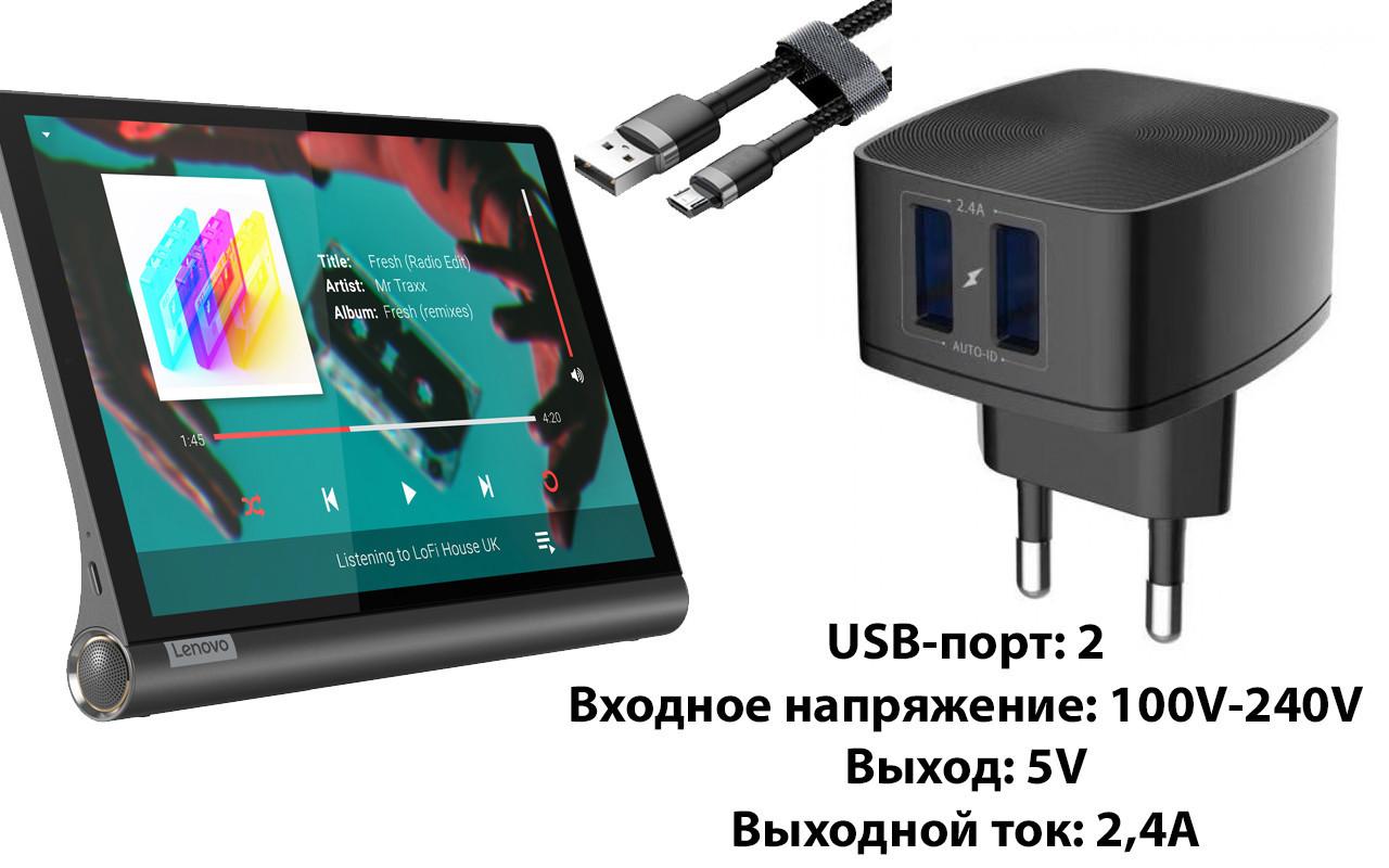 Зарядное устройство для планшета Bravis NB85 3G IPS