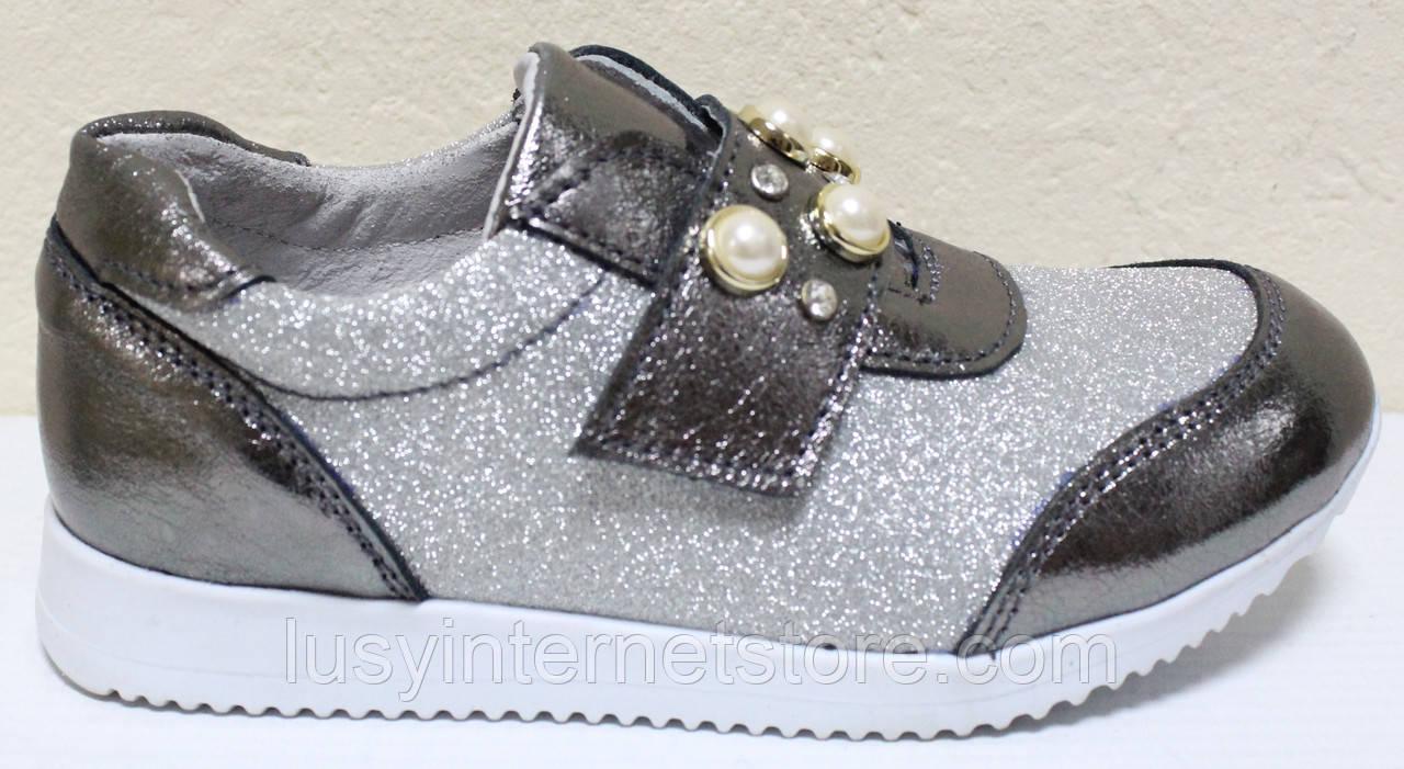 Туфли детские кожаные для девочки от производителя модель СЛ300ДР