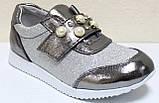 Туфли детские кожаные для девочки от производителя модель СЛ300ДР, фото 2