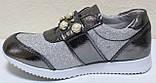 Туфли детские кожаные для девочки от производителя модель СЛ300ДР, фото 3