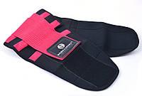Пояс-корсет для поддержки спины ONHILLSPORT, неопрен, р-р 50-110см., розовый (PK-030)