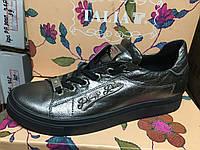 Женские  туфли-кеды из натуральной кожи цвет никель