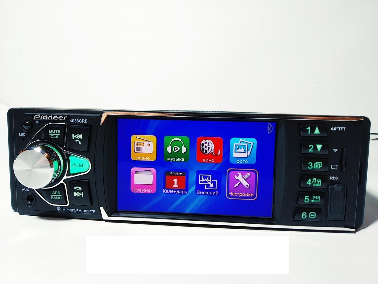 "Магнитола Pioneer 4036CRB Bluetooth,4,1"" LCD TFT USB+SD DIVX/MP4/MP3  НЕДОРОГО"