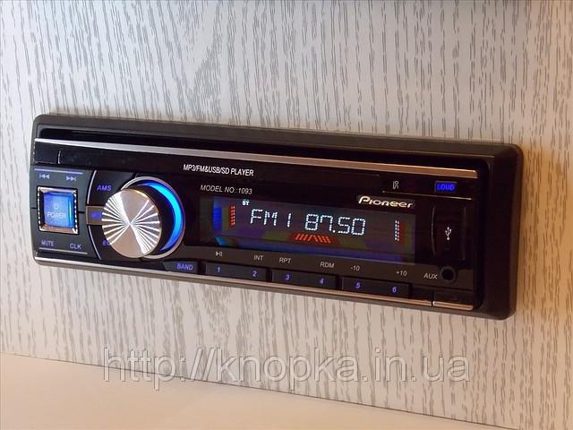 Магнитола недорого для автомобиля Pioneer 1093 USB★SD★FM★AUX