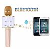 Bluetooth микрофон - караоке Q7, фото 2