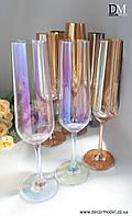 Набор бокалов для шампанского Bohemia Strix 200 ml (цвет: ПЕРЛАМУТР)
