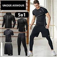 Мужская компрессионная одежда Under Armour : Рашгард, Леггинсы, Шорты, Футболка, Худи. Спортивное термобельё