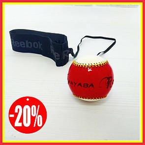 Эксклюзивный мяч для бокса Файтбол ручной работы из натуральной телячей кожи FIGHT BALL BOXING
