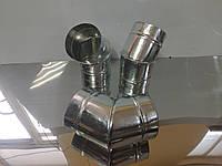 Відвід круглий / отвод круглый (D=160 мм, 45 град)
