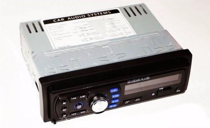 Магнитола для автомобиля Pioneer DEH-X4700U НЕДОРОГО