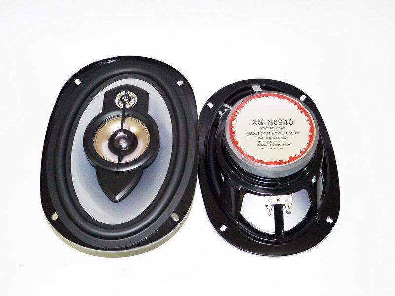 Качественные Динамики Овалы  SONY XS-N6940 (500Вт) четырехполосные