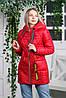 Весняна куртка- плащ Римма червоного кольору, фото 3