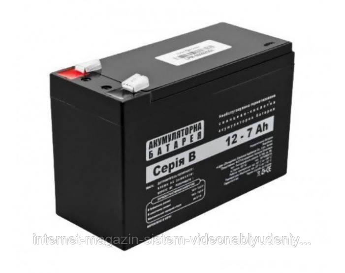 Аккумуляторная батарея I-Battery ABP7-12L