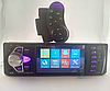 """Магнитола 1Din 4022B экран 4"""" дюйма,USB, в комплекте bluetooth пульт на руль, фото 2"""