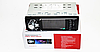 Магнитола Pioneer 4038 с экраном 4. 1 дюйма Высокое качество, фото 2
