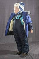 Куртка+полукомбинезон 4 размера (БЕСПЛАТНАЯ ДОСТАВКА)
