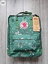 Рюкзак шведської марки Kanken Fjallraven (зелений) 335KN