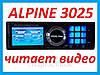 Магнитола в автомобиль Alpine 3025 Недорого!, фото 3
