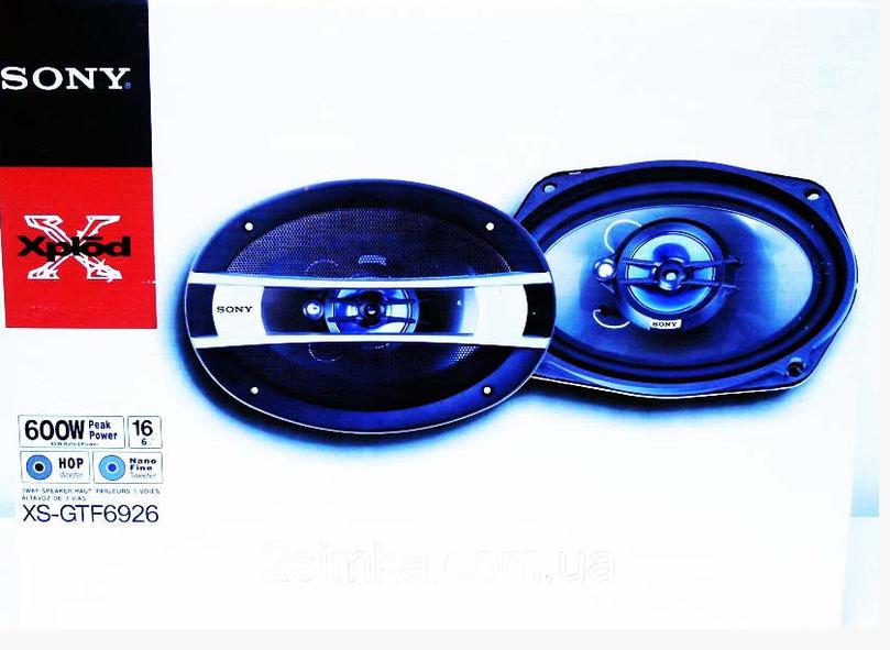 Динамики - овалы SONY XS-GTF6926 (600Вт) четырехполосные