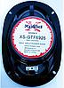 Динамики - овалы SONY XS-GTF6926 (600Вт) четырехполосные, фото 3