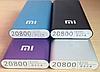 POWER BANK  Xiaomi Mi  20800 mAh Повербанк, фото 5