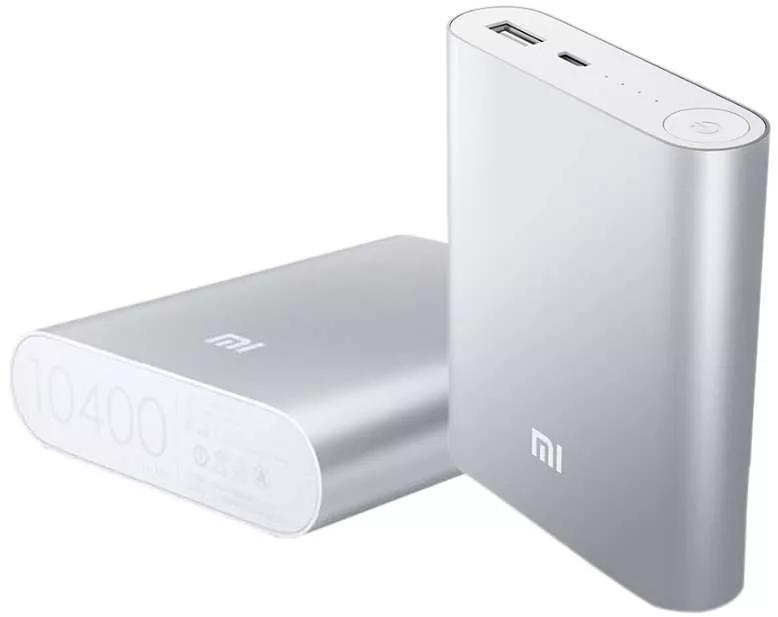 Павер банк  Xiaomi 20800/10400 ! Power Bank Mi/ Внешний Аккумулятор