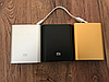 Павер банк  Xiaomi 20800/10400 ! Power Bank Mi/ Внешний Аккумулятор, фото 2