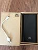 Павер банк  Xiaomi 20800/10400 ! Power Bank Mi/ Внешний Аккумулятор, фото 3