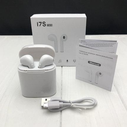 Наушники HBQ I7S TWS Беспроводная Bluetooth stereo гарнитурa