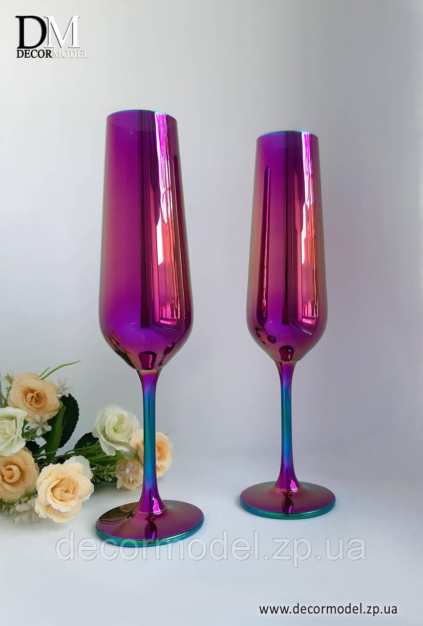 Свадебные бокалы Bohemia Strix 200 ml (цвет: РОЗОВЫЙ)