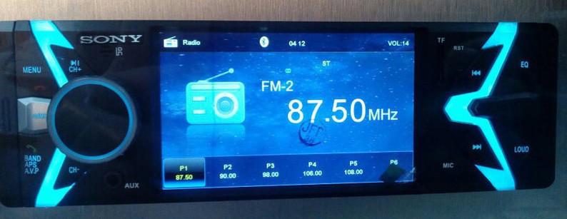 "Магнитола Sony SP-9701BT Bluetooth - 4,1"""