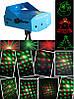 Лазерный проектор для новогодних ШОУ, фото 5