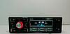 """Магнитола Pioneer MP5-4047 4.1"""", фото 2"""