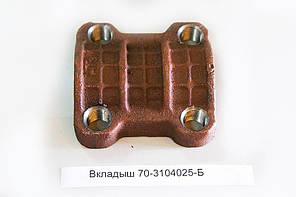 Вкладиш задньої маточини МТЗ (вир-во Білорусь) 70-3104025-Б