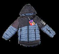 Куртка на весну для мальчика от 4 до 12 лет  (от 98,104,110,116,122,128,134,140,146,152 см)