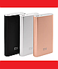 POWER BANK Xiaomi 20800 mAh Зарядное устройство - павербанк, фото 2