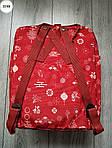 Рюкзак шведской марки  Kanken Fjallraven (бордовый) 337KN, фото 3