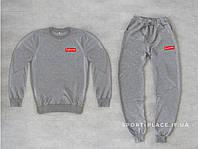 Мужской спортивный костюм Supreme (Суприм) светло серый , свитшот штаны (толстовка худи лонгслив)