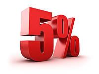 При 100% предоплате на карту делаем скидку -5% от стоимости товара!