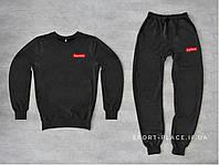 Мужской спортивный костюм Supreme (Суприм) темно серый , свитшот штаны (толстовка худи лонгслив)