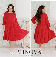 Красное платье в горошек батал Minova Фабрика моды Размеры: 50-52