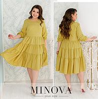 Желтое платье в горошек батал Minova Фабрика моды Размеры: 54-56, 58-60, 62-64